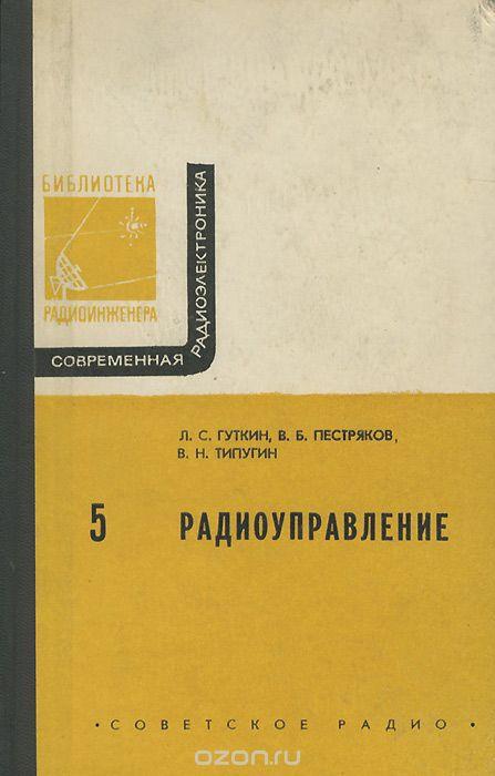 Книга газ 52 1970 скачать борисов гуткин